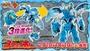 (10月預購)日版 騎士龍戰隊 龍裝者 DX 翼龍 魔狂翼龍 11