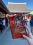 日本預購-神社限定加開 限量 淺草寺 雷門 御朱印手帳 神社蓋令和御朱印