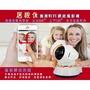 【【特價品】無線監控攝影機嬰兒寵物老人監視器360度可插卡IP雙向通話遠端監控WIFI免接線無線V380即時監控小蟻