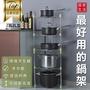 【現貨 / 可調高度】廚房用品鍋架 鍋具收納 廚房收納架 鍋子收納 鍋架子多層置物架 【AAA3656】