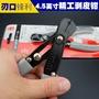 日本福岡工具 釼牌4.5寸精工迷你剝皮鉗 可調剝線鉗扒皮鉗包郵