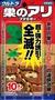 Fumakilla 超窩螞蟻 fumakilla 10 片 (消毒殺蟲藥械阿裡 · 阿裡擠壓) (4902424430639) Himeji Distribution Center