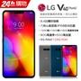LG V40 ThinQ 6.4吋5鏡頭智慧型手機 6G/128G