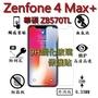 ZB570TL 9H 鋼化 玻璃 保護貼 - ASUS Zenfone Max plus ZB570 非滿版