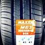 Maxxis輪胎   195-65-15   me3