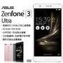 ☆天辰通訊☆中和 空機 華碩 ASUS ZenFone 3 Ultra ZU680KL 八核心 4G/64G 6.8吋
