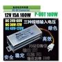 [鉅珀]電動車DC-DC直流電源轉換器36V~72V或是48V~120V(轉12v)通用型