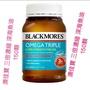 (澳洲代購)澳洲魚油第一品牌 Blackmores 澳佳寶 三倍濃縮深海魚油 150顆