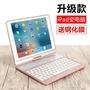 ipad鍵盤 新款ipad air2藍芽鍵盤保護套蘋果平板電腦pro10.5版6殼子9.7英寸 城市科技 DF