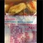 御品麻油猴頭菇12月製日期超新 12包免運費