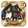 【現貨 可刷】Pokémon tretta 神奇寶貝 Z2彈 金卡 基格爾德