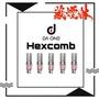 藏煙林🔸Da one Hexcomb 小蜂巢 0.6 1.2 空倉 成品芯 替換芯 非Barrel