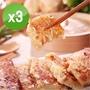 【中山招待所】頂級干貝蝦醬蘿蔔糕(3盒入)
