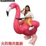 火烈鳥充氣服裝 cosplay動物表演服裝 大人充氣裝 火烈鳥充氣服 充氣裝