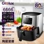 【Glolux】健康6666氣炸鍋(空氣炸鍋)