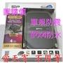 ~ 團購價 ~ 2.5吋 軍規 SP 廣穎 Armor A60 4Tb USB3.0 USB3.1