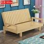 可折疊實木沙發床小戶型飄窗榻榻米懶人躺椅靠背椅子坐臥兩用沙發