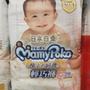 滿意寶寶極上呵護輕巧褲M號