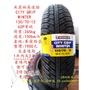 米其林 CITY GRIP WINTER 晴雨胎 130/70-12 高速胎 130/70/12 130-70-12