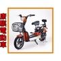 康騏電動車 可愛馬 Ginny CHT-026 台南電動車 專業維修批發零售 電動腳踏車