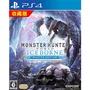 【預購】【PS4】魔物獵人 世界 Iceborne 收藏包(不含遊戲本篇版)《中文版》2019-9-6上市