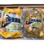 <現貨供應中>好滋味-御品麻油猴頭菇680g-奶素/蛋素