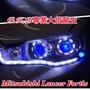Mitsubishi Lancer Fortis。改裝魚眼。光圈。日行燈