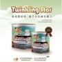 狗❤貓最新效期台灣生產Twinkling Star 鱉蛋粉 鱉蛋爆毛粉 200g 犬貓用營養保健
