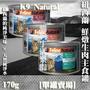 【單罐賣場】紐西蘭K9 Natural 鮮燉生肉貓主食罐 170g