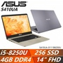 ASUS VivoBook S14 S410UA 窄框筆電 金屬灰 筆記型電腦