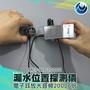 『頭家工具』水管漏水檢測儀 抓漏水 牆壁管線漏水探測儀 物業公共地下管道漏水點位置探測器 MET-LLD20000