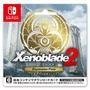 Switch 異度神劍2 中文版 黃金之國伊拉 季票DLC 擴充包 Xenoblade2 異域神劍2 NS 可超商繳費