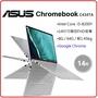 ASUS 華碩 C434TA-0051A8200Y 14吋 Chrome 商用筆電 Chrome/i5-8200Y/14/8G/64G/2年保固