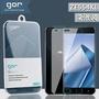 GOR【ASUS】華碩 ZenFone4/ZE554KL/ZS551KL/ZD552KL/ZC554KL 保護貼玻璃貼