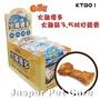 GooToe 火雞優多 3.5吋火雞筋打結骨(單入裝) *3