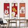 掛毯 招財貓日式和風布藝掛畫客廳墻壁裝飾畫掛毯掛旗布掛布壁飾料理店DF