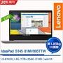 Lenovo IdeaPad S145-15IWL 81MV005TTW(i3-8145U/4G/1TB+256G SSD/MX110-2G/W10/FHD/灰)
