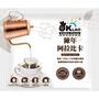 【歐客佬】陳年阿拉比卡掛耳式禮盒 (20入) [附提繩]  (商品貨號:44010033) OKLAO 咖啡