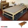 【RICHOME】實木摺疊床-2色   W-H-BE209 單人床 折疊床 松木床 床架 實木床