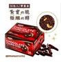 健康時刻 巧克力脆片禮盒(56入)×2