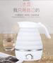 【現貨】Nathome NSH0711款 折疊旅行電熱水壺【TU006】100-240V 全電壓 電水壺 快煮壺 食品級矽膠