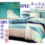 =YvH=床包.被套.兩用被.單人.雙人 台灣製造印染100%精梳純棉表布 1534北極熊 床包枕套組/鋪棉兩用被套