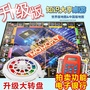MINA✨地產大亨 MONOPOLY 世界新世代電子版 桌遊 大富翁 電子銀行機 親子遊戲
