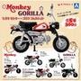 全套5款【日本正版】本田機車 1/24 猴子&猩猩系列 扭蛋 轉蛋 模型 - 103623