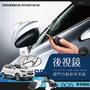 BuBu車用品╭☆現代 ix35 專用型 後視鏡 電動收折╭自動收納控制器