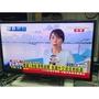 液晶電視 SONY 46吋 46EX650