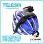 數位黑膠兔 【 TELESIN GoPro 自行車頭盔帶 】 單車 安全帽 頭戴式 HERO 4 5 Session