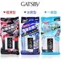 GATSBY 潔面濕紙巾42枚入超值包 極凍型 / 冰爽型 / 一般型