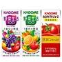 日本进口饮料Kagome可果美野菜生活100番茄葡萄蔬菜蔬果汁无添加