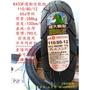 2輪@輪胎 建大 K433F 110/80-12 110-80-12 半年內新胎 2條免運費